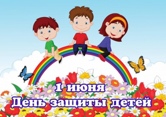 Children Protection Day 2018